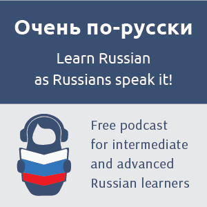 Russian For Everybody Textbook Pdf
