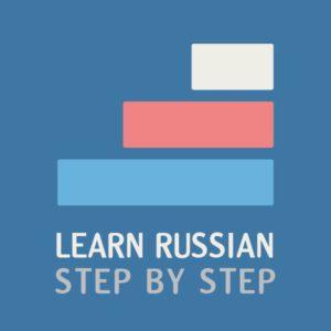 Aprender Ruso Paso a Paso