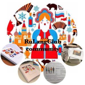 RuLangClub