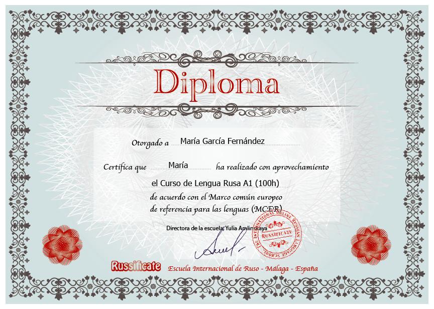 Diplomas - Escuela Internacional Russificate