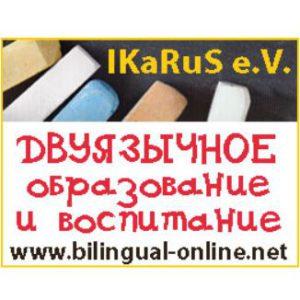Bilingual-online