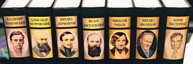 Russian Literature Test: Advanced