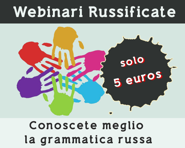 Russificate Italian