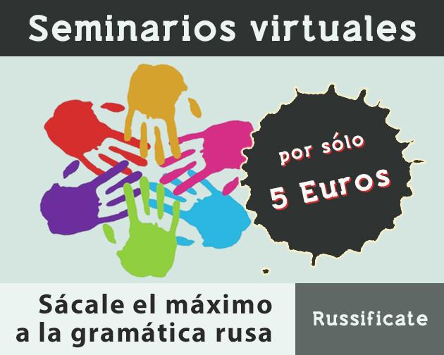 seminar_S1