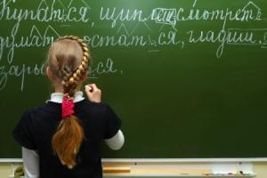 Scrivete in russo